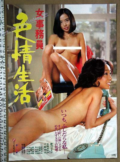Congratulate, sexploitation vh asian girl pity
